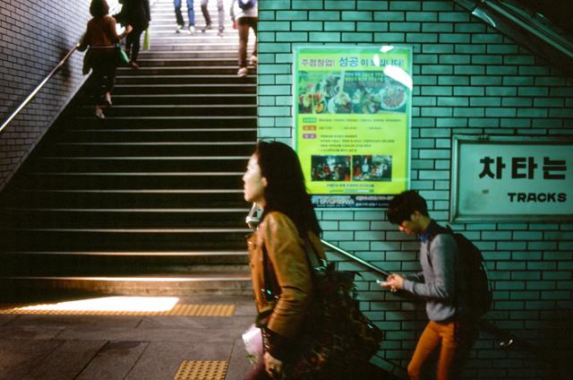 korea-photos-by-douglas-despres-23