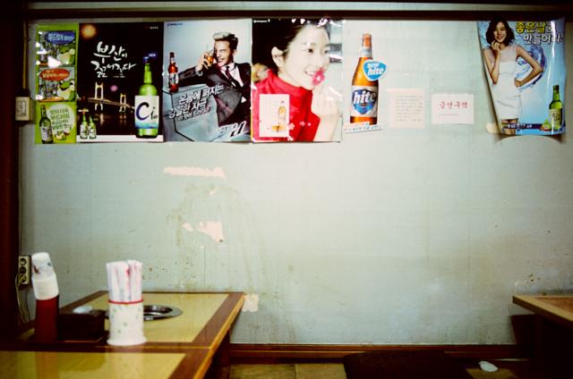 korea-photos-by-douglas-despres-35
