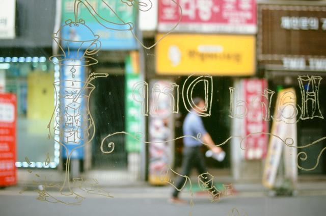 korea-photos-by-douglas-despres-93