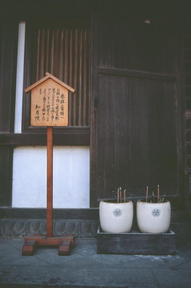 Japan-photos-by-douglas-despres-34