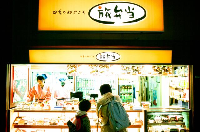 Japan-photos-by-douglas-despres-51